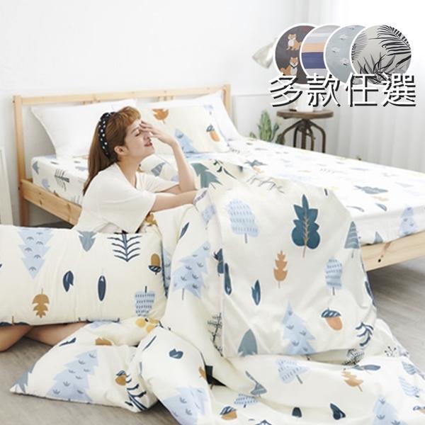 ※多款任選※限時下殺↘$299舒柔超細纖維3.5尺單人床包+枕套二件組-台灣製(不含被套)