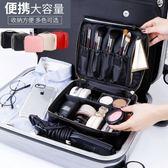 化妝包大容量多功能簡約便攜小號韓國軟妹可愛少女心化妝品收納包