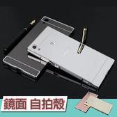 SONY XA1 XA XA Ultra 手機殼 保護殼 電鍍 硬殼 鏡面PC背板