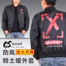 CS衣舖 加大尺碼 型男 防風 MA-1 飛行夾克 軍裝外套 兩色 88014