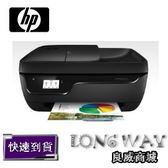 登錄送全聯$500+保固+加購墨水再送$200 ~  HP Officejet 3830 雲端無線多功能傳真複合機 ( OJ3830 )