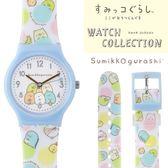 日本限定 角落生物  彩色點點版 藍色 兒童 手錶 / 腕錶