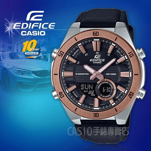 CASIO 手錶專賣店 EDIFICE ERA-110GL-1A  雙顯男錶 皮革錶帶 黑X玫瑰金 防水100米 十年電力
