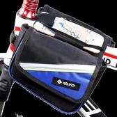 自行車包山地車公路車馬鞍包上管包前梁包手機袋騎行裝備單車配件【快速出貨】