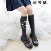 日系棉質愛心中筒襪森系棉質女士膝下襪