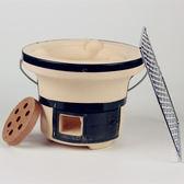 燒烤架 日本炭爐/日式烤爐/日式燒烤爐/燒烤爐煮水茶爐 爐壽司爐 MKS 薇薇家飾