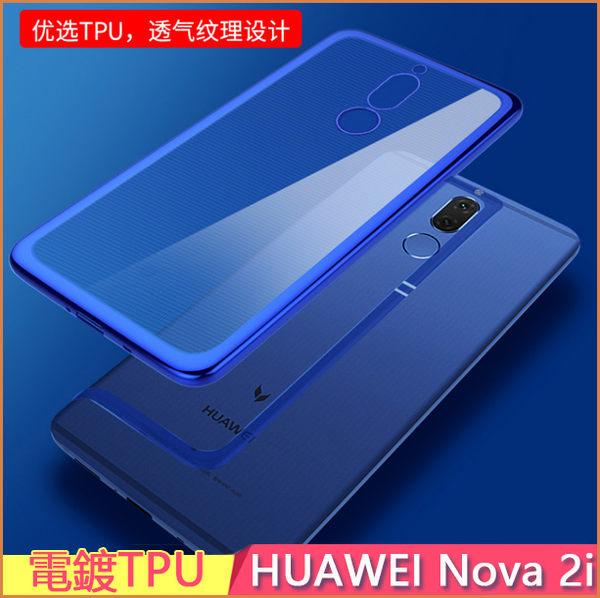 電鍍TPU 華為 HUAWEI Nova 2i 手機殼 全包防摔 超薄 透明軟殼 麥芒 6 矽膠套 保護套 5.9吋 保護殼