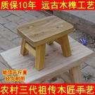 小凳子實木小板凳寶寶舞蹈兒童小木凳家用客廳成人加厚矮凳換鞋小凳子YJT 快速出貨