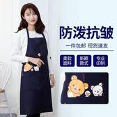 圍裙定制logo韓版時尚棉質廚房奶茶咖啡店美甲防水成人工作服定做