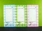 【震撼精品百貨】Hello Kitty 凱蒂貓~6入造型信封-格子