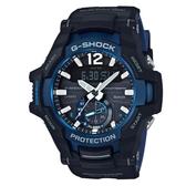【CASIO】 G-SHOCK 駕駛艙太陽能藍芽飛行錶-黑X科技藍(GR-B100-1A2)