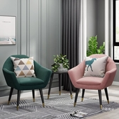 單人沙發椅北歐單人沙發椅子客廳懶人沙發小戶型簡約現代臥室迷你陽台【免運】