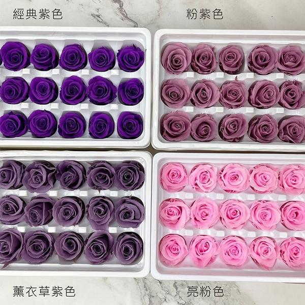 進口永生2-3CM玫瑰-乾燥花圈 乾燥花束 不凋花 拍照道具 室內擺飾 乾燥花材-36元/朵
