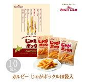POTATO FARM 北海道 薯條三兄弟 馬鈴薯餅乾 點心 180g【JE精品美妝】