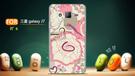 俏魔女美人館[ 13219481*水晶硬殼} Samsung Galaxy J7手機殼 手機套 保護殼 保護套