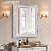壁掛鏡 浴室鏡粘貼帶框鏡子衛生間鏡衛浴鏡洗手間鏡貼墻鏡壁掛鏡梳妝igo【搶滿999立打88折】