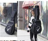 吉他包41寸40寸38寸加厚雙肩民謠木39寸吉它琴包防水吉他袋  潮流衣舍