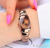 手錶女學生韓版簡約防水超薄潮流女士手錶送禮品石英錶女錶-享家生活館