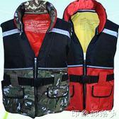 專業成人救生衣釣魚救身服大人漂流浮水浮潛搶險背心折疊游泳馬甲 全館免運