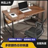 電腦桌 台式桌家用辦公桌子臥室小型簡約租房學生學習寫字桌簡易書桌【優惠兩天】