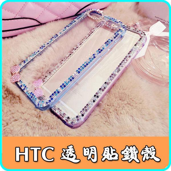 HTC One M9 Plus Desire 620 貼鑽 蝴蝶結 DIY 水鑽 手機殼 保護殼 時尚 保護套 手機套