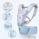 抱娃腰凳嬰兒背帶寶寶腰凳四季多功能通用橫前抱式夏季  【熱賣新品】