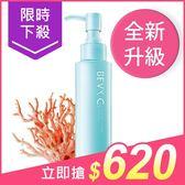 BEVY C. 水潤肌保濕化妝水(130ml)【小三美日】原價$720