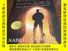 二手書博民逛書店Seeking罕見allah finding jesusY429456 Nabeel qureshi Zond