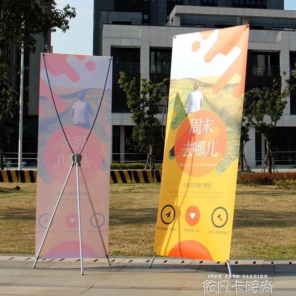 戶外韓式鋁合金80180X展架海報架支架子掛畫架展示架廣告架易拉寶 QM 依凡卡時尚