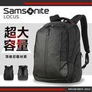 【買包再送防雨背包套】新秀麗Samsonite後背包15.4吋大容量Z36寬版背帶雙肩包電腦包休閒包