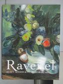 【書寶二手書T7/收藏_PAH】Ravenel_Select Modern&…Art_2016/11/20