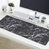 滑鼠墊超大鎖邊加厚防水ins北歐黑白大理石游戲辦公筆記本桌墊【極簡生活館】