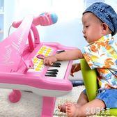 電子琴兒童初學入門女孩琴譜寶寶鋼琴音樂玩具1小2琴0-3歲6 QG2380【艾菲爾女王】