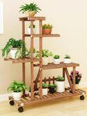 多肉植物綠蘿花盆架客廳陽台落地式實木花架子多層室內省空間  IGO