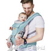 貝能嬰兒背帶腰凳前抱式多功能寶寶橫抱娃神器小孩子坐凳四季通用父親節特惠下殺