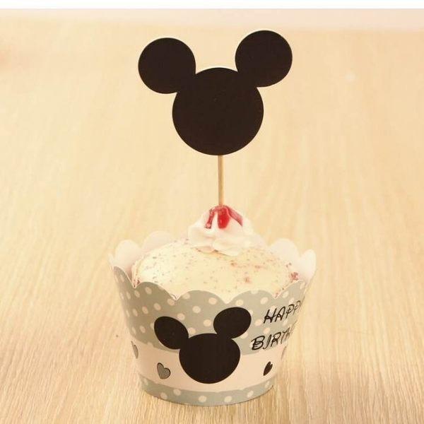 【發現。好貨】烘焙包裝紙杯蛋糕 蛋糕裝飾 插牌圍邊+插牌裝飾 派對用品 【米奇頭】
