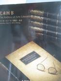 【書寶二手書T5/收藏_ZIZ】誠軒2014春季拍賣會_藝術圖書_2014/5/17
