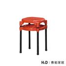 紅色雙環椅 (21SP/853-13)