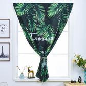 出租房窗簾遮光臥室免打孔窗簾成品簡約現代簡易魔術貼粘貼窗簾布 生日禮物 創意