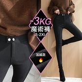 SISI【P9025】秋冬熱銷-3KG加絨保暖魔術褲必備單品百搭黑色小腳高腰顯瘦長褲黑褲外穿大碼