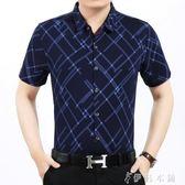 條紋襯衫  男子條紋襯衫爸爸上衣30-40-50歲男裝休閒格子潮 伊鞋本鋪
