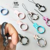 日本原裝蘋果7手機掛繩迷彩指環短掛件6鑰匙小掛飾品相機防摔plus 生日禮物