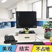 螢幕架 電腦顯示器增高架子辦公室桌面收納盒台式屏幕置物墊高支架底座女 現貨快出 YYJ