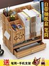 桌上簡易書架多層文件夾收納盒抽屜式文件框辦公資料架學生書立架