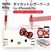 〔小禮堂〕Hello Kitty iPhone6 軟式裝飾殼《白.大臉.附背帶》後可放一張卡片4982416-72525