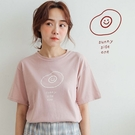 MIUSTAR 正韓-微笑荷包蛋棉質上衣(共2色)【NJ1532SX】預購