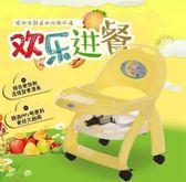 寶寶餐椅 兒童吃飯宜家餐桌椅子嬰兒吃飯座椅便攜可折疊飯桌學坐椅 HH1293【極致男人】