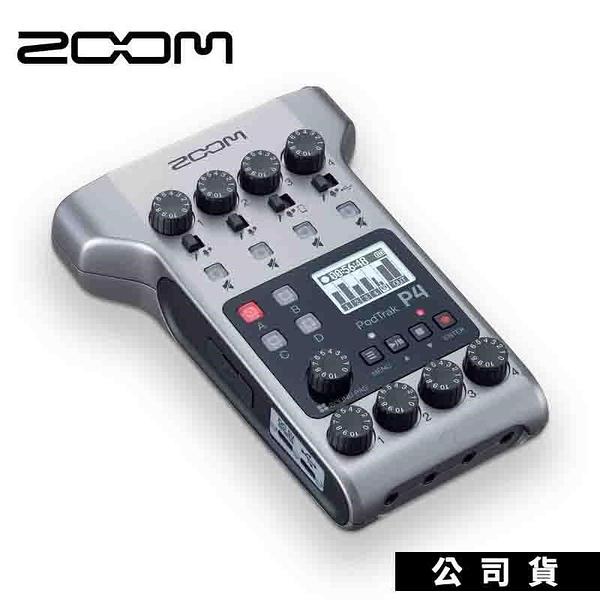 【南紡購物中心】ZOOM PodTrak P4 錄音介面 廣播 混音器 小型Mixer 直播 攜帶型