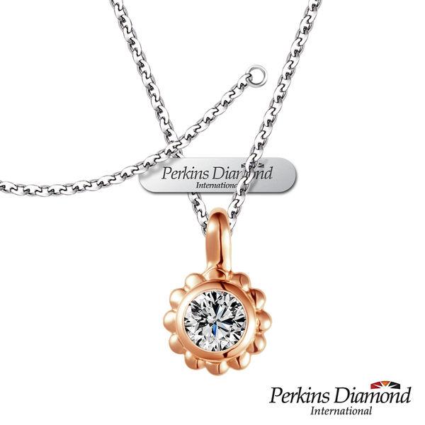 鑽石項鍊 PERKINS 伯金仕18K玫瑰金 Cute系列 0.19克拉鑽石項鍊
