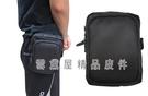 ~雪黛屋~SPYWALK 腰包外掛型腰包5.5寸手機適用工作包工具袋輕便防水皮織布可穿皮帶固定SD8053